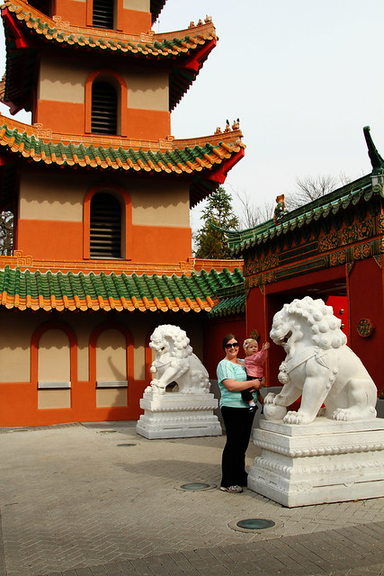 China Exhibit
