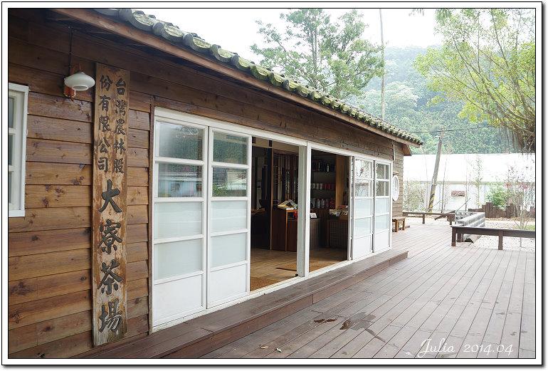 大寮茶文館 (7)