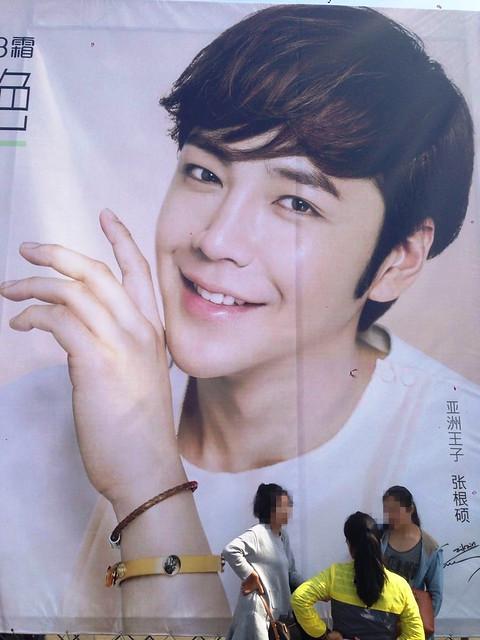 [pics] Yalget Exhibition Stands with Jang Keun Suk Images at Shanghai Cosmetic Expo_20140507 14124204582_b7a732a8b6_z
