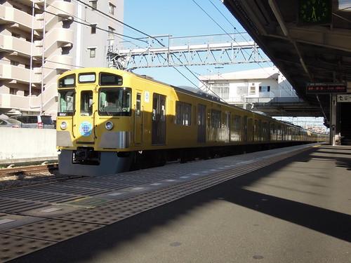 狭山ヶ丘駅 西武線 9004