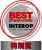 Award2014_s