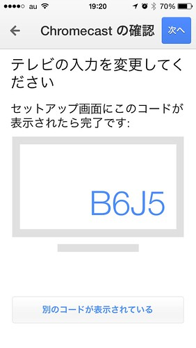 IMG_1617