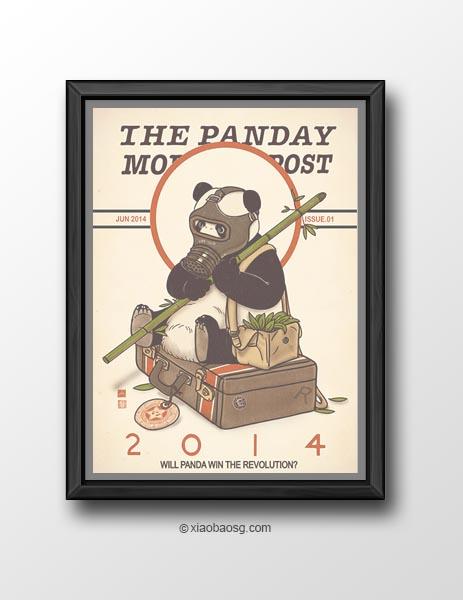 Panda Revolution XXVI