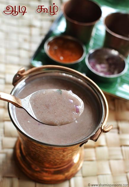 Aadi Koozh Recipe