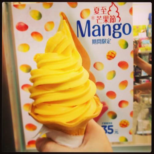 FamilyMart Mango gelato