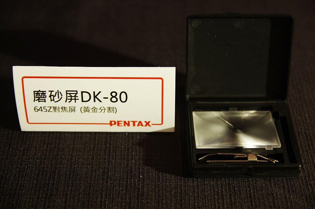 航母級120相機 Pentax 645Z 發表會