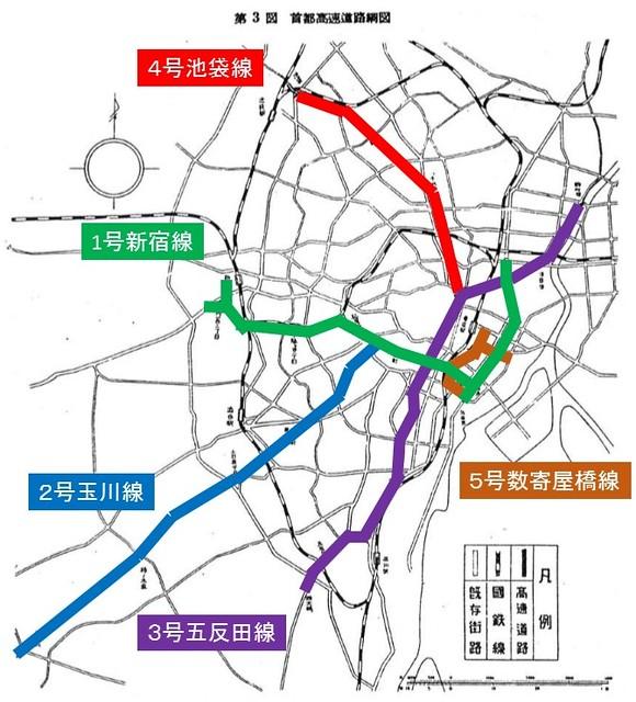 昭和28年の首都高速道路網図