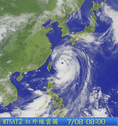 201400708_Typhoon