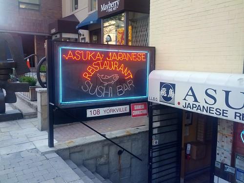 Asuka Neon Sign