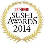2014_Sushi_Logo_500pix