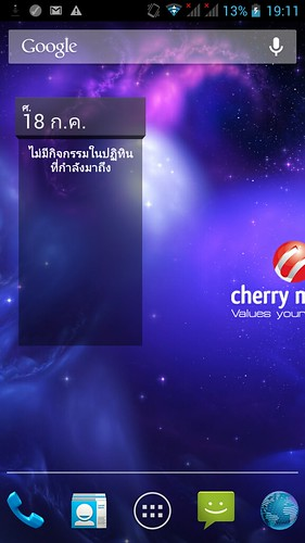 Home screen ของ Cherry Mobile Cosmos X2