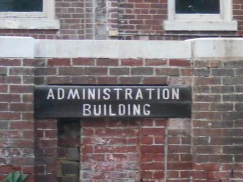 Lakeshore Admin Building (5)