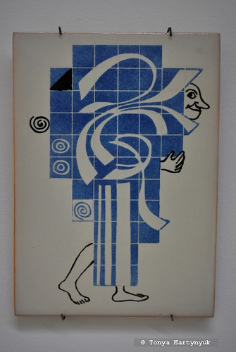 33 - Maria Keil - выставка в Каштелу Бранку