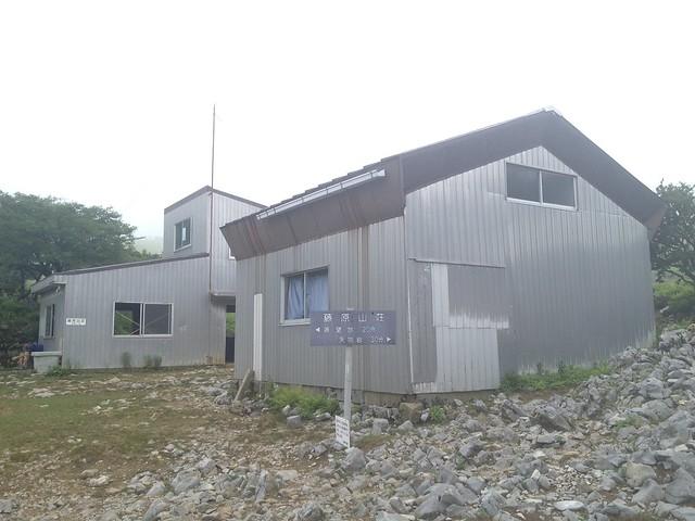 藤原岳 藤原山荘