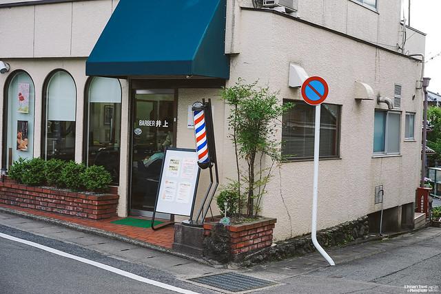 2014_Summer_SanyoArea_Japan_CH1_EP4-12