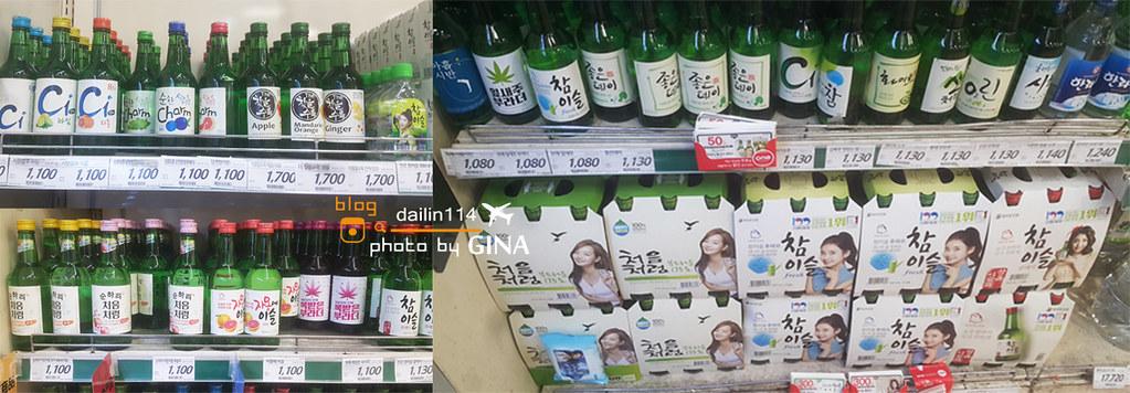 【2020韓國超市必買】必買清單搬貨去|韓國泡麵、餅乾糖果、燒酒馬格利、韓式辣椒醬、人參雞湯、零食價格表 @GINA LIN