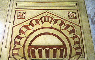 The Mezquita, Córdoba, Andalucía