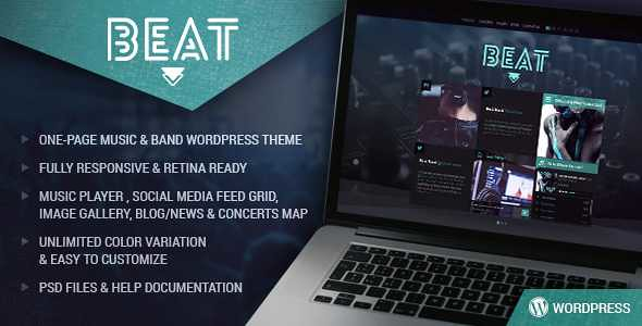 Beat WordPress Theme free download