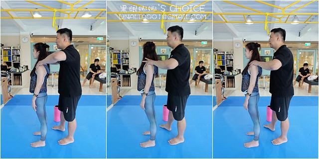 台南康體運動空間調整肩背姿勢