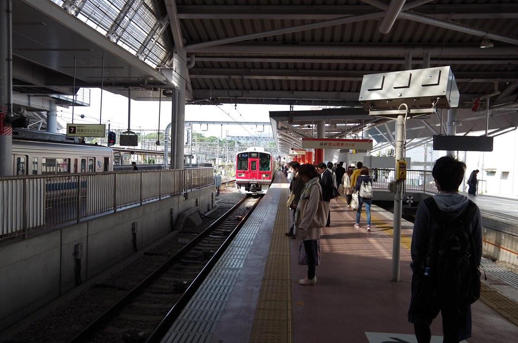 20140504_Mt.Hakone-komagatake 001