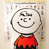 This Charlie Brown cushion is a surprise found at a random fashion store, only two left at discount so I bought one for myself n one for my good friend:blush::kissing_closed_eyes:#happyfound #cushion #charliebrown #character #plush #boy #peanuts #lucky #g