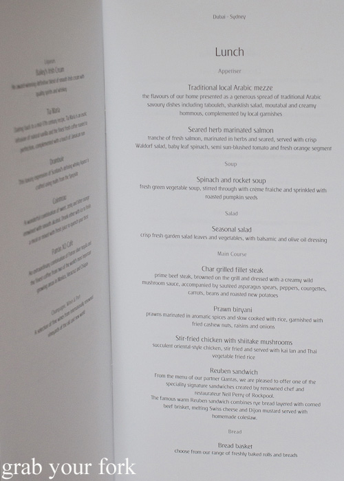 Business Class lunch menu options on the Emirates A380