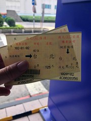 tickets to Taiwan Station