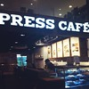 Press Cafe at Fully Booked Greenhills Promenade.