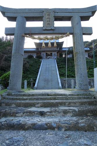 Tajima Shrine