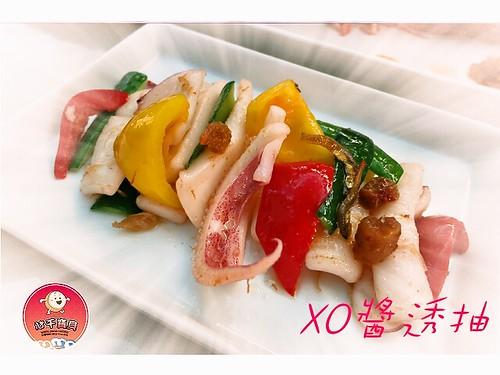 foodpic4888716