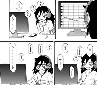 Watamote_vol6_063p