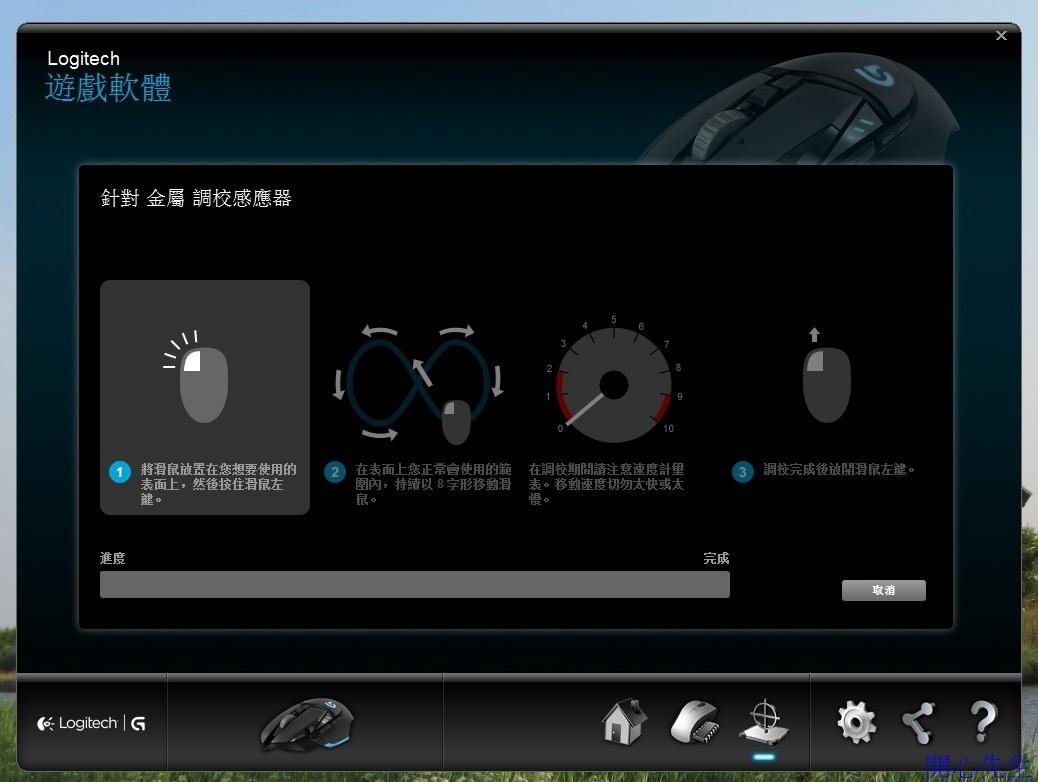 Desktop_2014_05_20_15_01_15_447