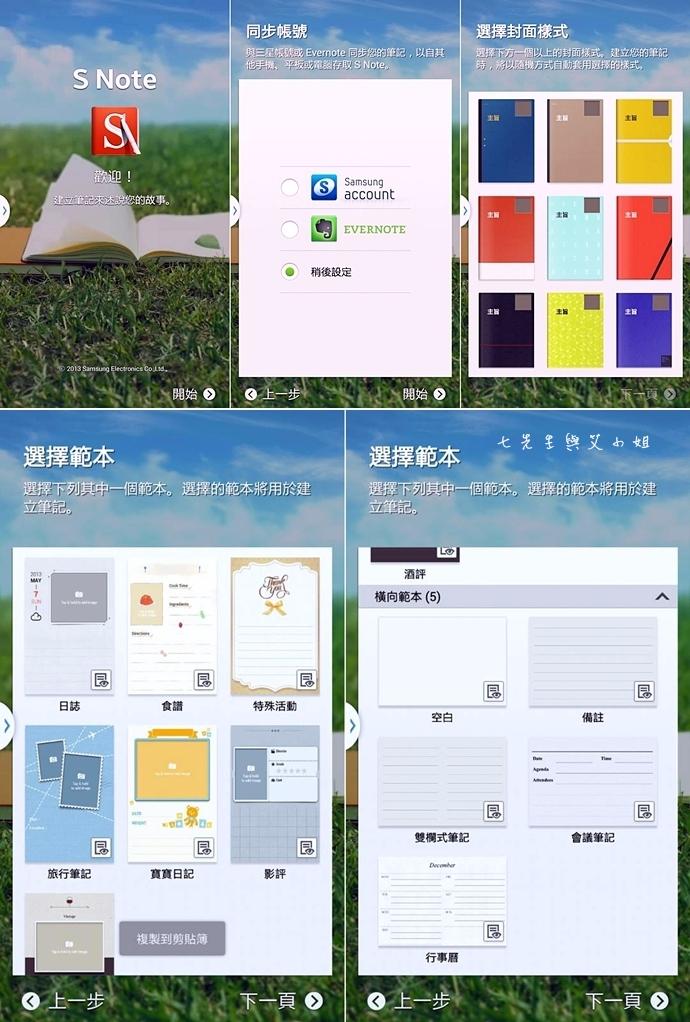 22 Samsung Note 3 Neo