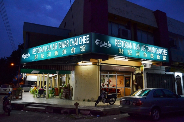 Restoran Ikan Air Tawar Chai Chee