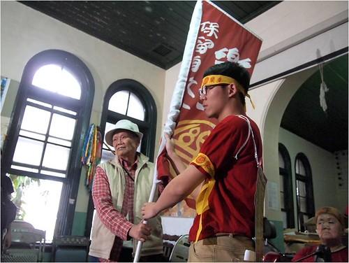 樂生院授旗儀式