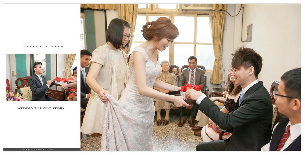 陶醴春風| 婚禮會館-012