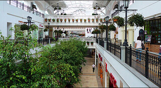 quito centro shopping mall