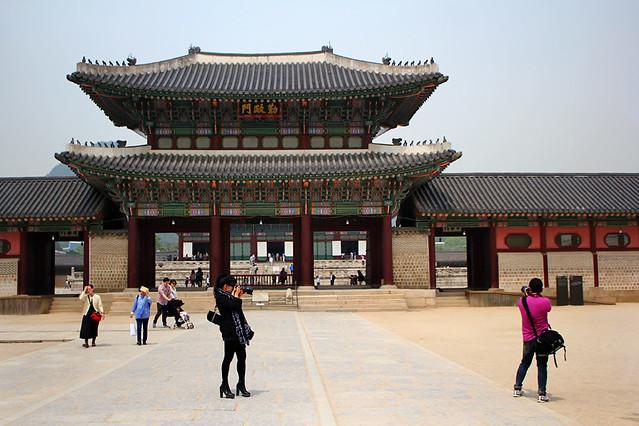 Gyeongbokgung Palace - Seoul