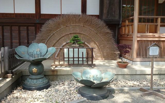 Visit to Jendaiiji Temple