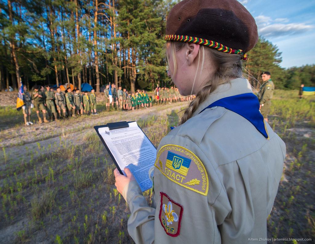 Plast_Kyiv_camp-43.jpg