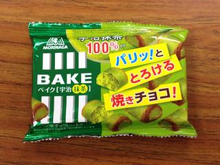 Uji Matcha BAKE