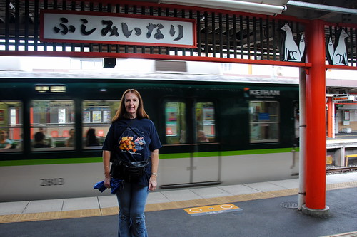 Kyoto Day Three 062r