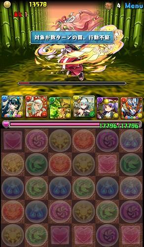 vs_shingen_5-2_140623