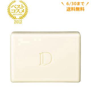 item127121p1
