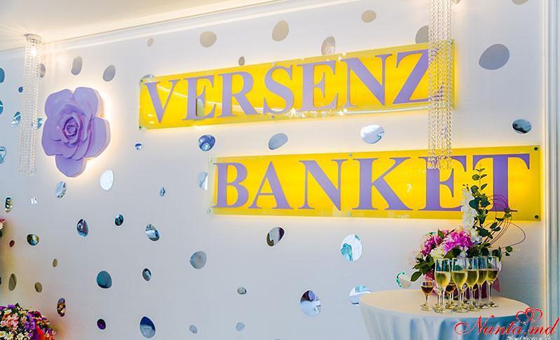 Банкетный Зал Versenz