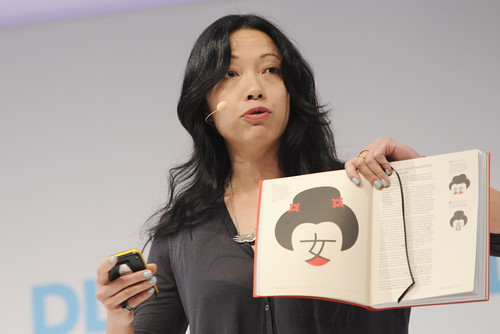 """DLDw14 Conference - """"Relevance!-  2014"""