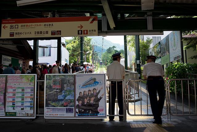 「あじさい電車」の箱根登山鉄道