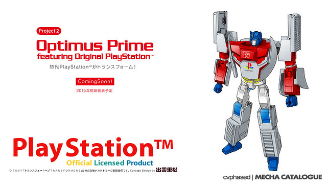 PlayStation Optimus Prime Revealed