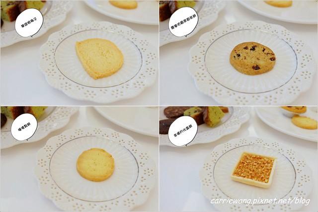 Babyface handmake cookies (15)