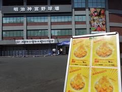 140731-0801_Jingu_stadiumcamp_132